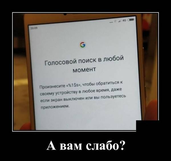 http://s9.uploads.ru/t/L8GPw.jpg