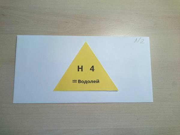 http://s9.uploads.ru/t/LAl3Q.jpg