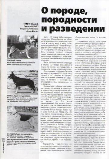 http://s9.uploads.ru/t/LBR8m.jpg