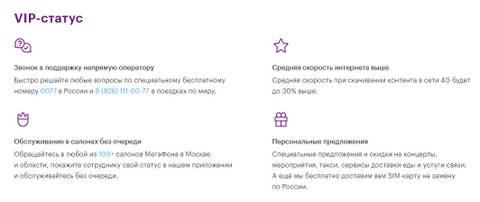 http://s9.uploads.ru/t/LD3hS.jpg