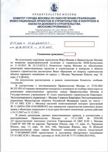 http://s9.uploads.ru/t/LDGje.jpg