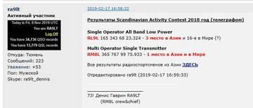 http://s9.uploads.ru/t/LDiYX.jpg