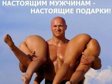 http://s9.uploads.ru/t/LIzNj.jpg