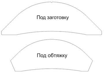 http://s9.uploads.ru/t/LK1wR.jpg