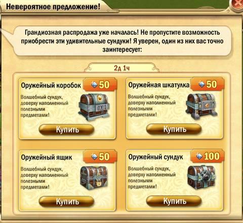 http://s9.uploads.ru/t/LRZkU.jpg
