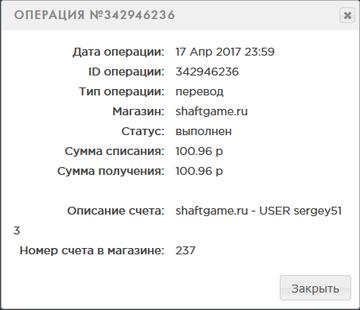 http://s9.uploads.ru/t/LSOh0.png