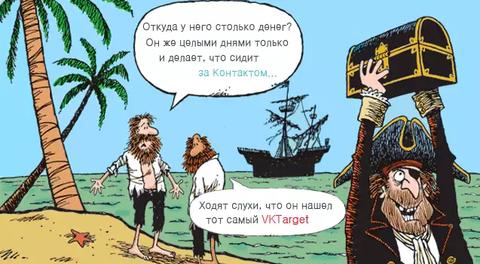 http://s9.uploads.ru/t/LTt2j.png