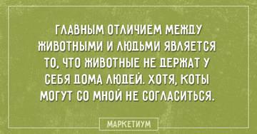 http://s9.uploads.ru/t/LUAqw.jpg