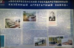 http://s9.uploads.ru/t/LUyIX.jpg