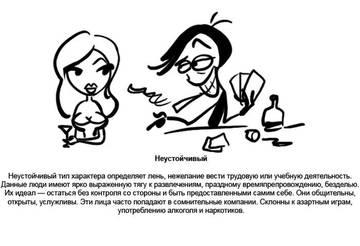 http://s9.uploads.ru/t/LYAZb.jpg