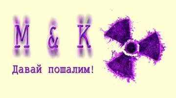 http://s9.uploads.ru/t/LZuMs.jpg