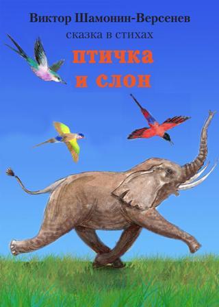 http://s9.uploads.ru/t/LdQ7w.jpg