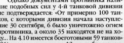 http://s9.uploads.ru/t/Ler93.jpg