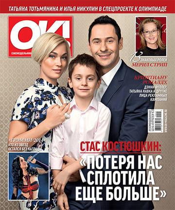 http://s9.uploads.ru/t/Lil1E.jpg