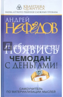 http://s9.uploads.ru/t/LjAan.jpg