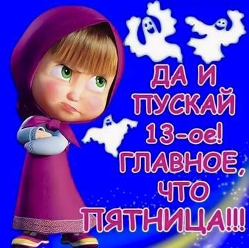 http://s9.uploads.ru/t/LmV1H.jpg