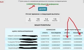 http://s9.uploads.ru/t/LmzqC.jpg