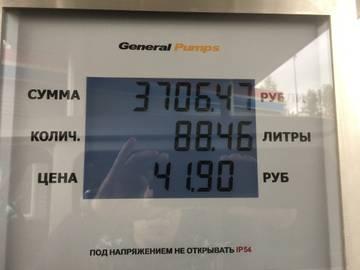 http://s9.uploads.ru/t/LoRVI.jpg
