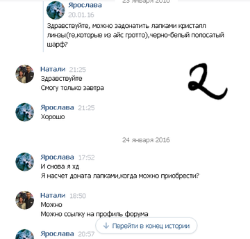 http://s9.uploads.ru/t/LpQsT.png