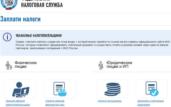 http://s9.uploads.ru/t/Lq9wD.png