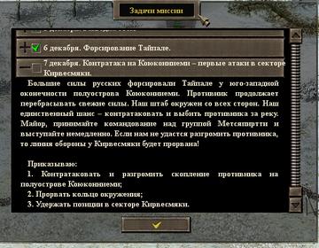 http://s9.uploads.ru/t/Lqd4w.png