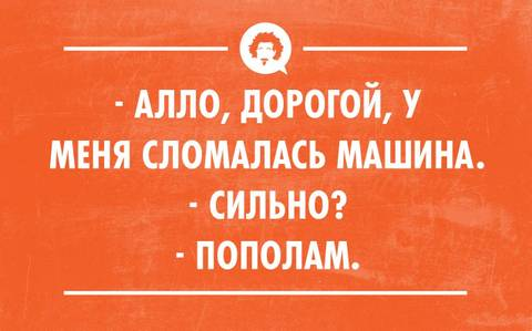 http://s9.uploads.ru/t/LuG8B.jpg