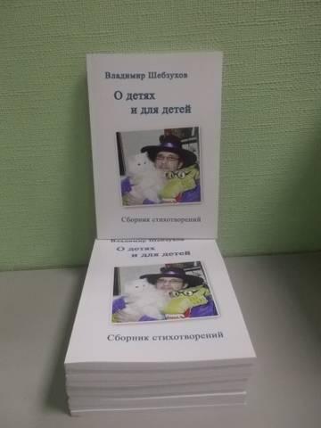 http://s9.uploads.ru/t/Lz3FM.jpg