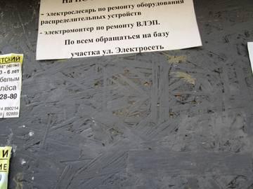 http://s9.uploads.ru/t/M1VCH.jpg