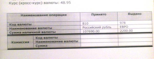 http://s9.uploads.ru/t/M1Z9B.jpg