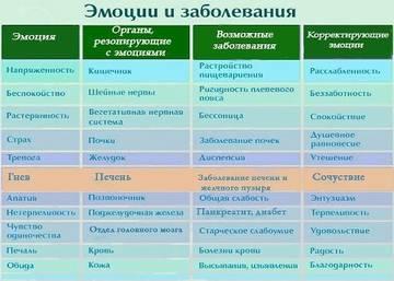 http://s9.uploads.ru/t/M1yOQ.jpg