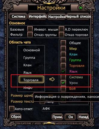 http://s9.uploads.ru/t/M4ERl.jpg