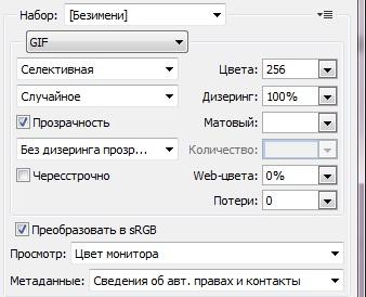 http://s9.uploads.ru/t/M4Qw3.jpg