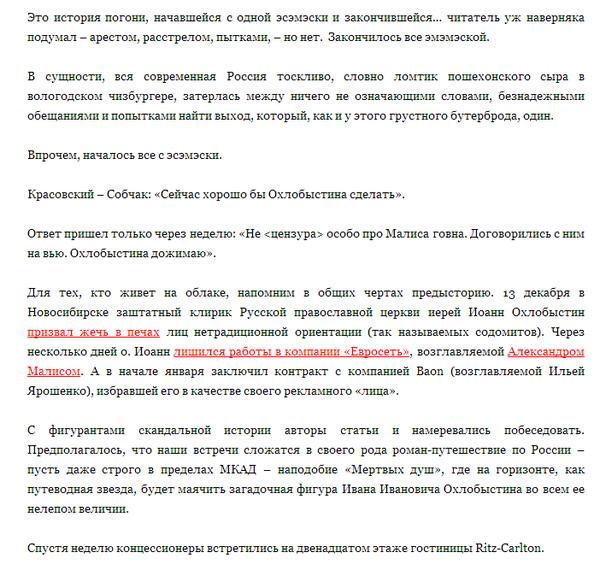 http://s9.uploads.ru/t/M6DuG.png