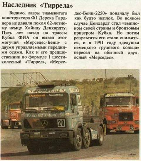 http://s9.uploads.ru/t/M85I1.jpg