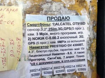 http://s9.uploads.ru/t/MAVhJ.jpg