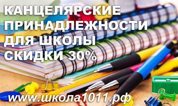 http://s9.uploads.ru/t/MD6Td.jpg