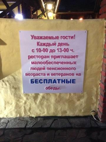 http://s9.uploads.ru/t/MJUkc.jpg