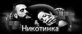 http://s9.uploads.ru/t/MKFbe.jpg