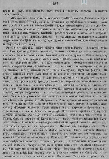 http://s9.uploads.ru/t/MOazB.jpg