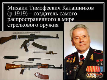 http://s9.uploads.ru/t/MRoc9.jpg