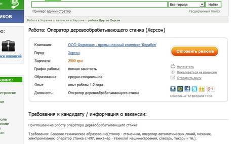 http://s9.uploads.ru/t/MTI3J.jpg