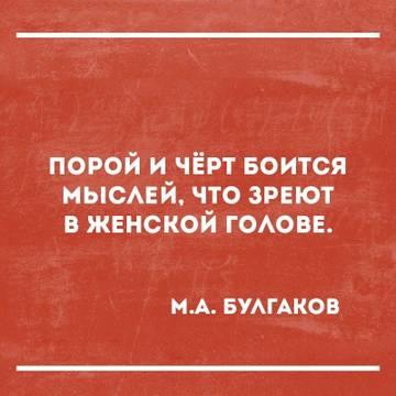 http://s9.uploads.ru/t/MVEb8.jpg