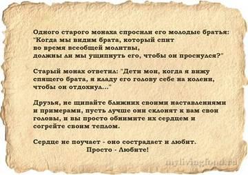 http://s9.uploads.ru/t/MX0Y3.jpg