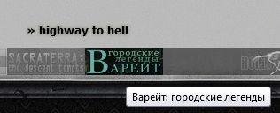 http://s9.uploads.ru/t/MXtcH.jpg