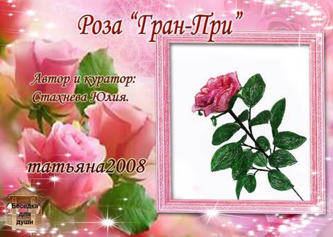 http://s9.uploads.ru/t/MZcfj.jpg