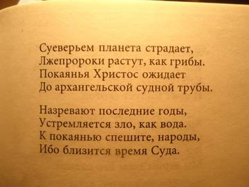http://s9.uploads.ru/t/MboNd.jpg