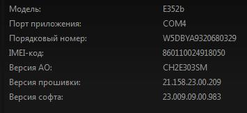 http://s9.uploads.ru/t/Me9aK.png
