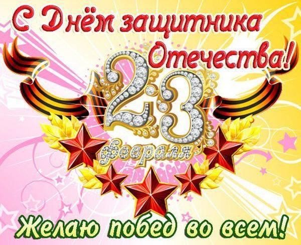 http://s9.uploads.ru/t/MhIg6.jpg