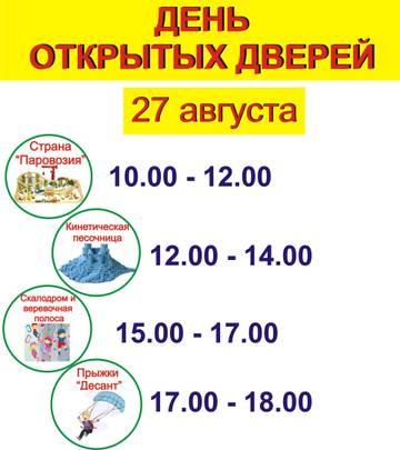http://s9.uploads.ru/t/Mkcb2.jpg