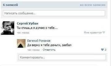 http://s9.uploads.ru/t/MlfN1.jpg